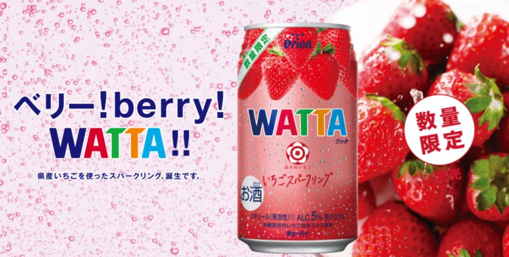 WATTA いちごスパークリング」開発秘話|イチゴを食べているかのような果実感を追求 – オリオンストーリー