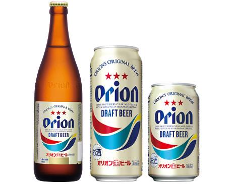 沖縄県民が愛するオリオンビールとは?