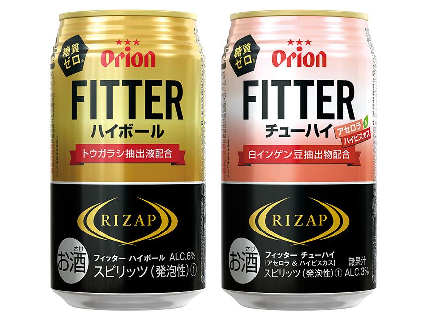 ライザップ監修による初のアルコール飲料がオリオンビールから発売 ...