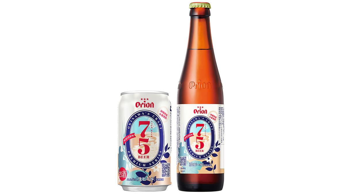 75BEER-ヴァイツェン